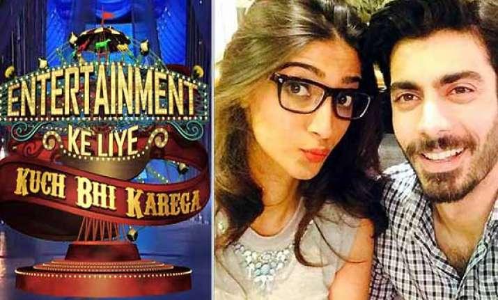entertainment ke liye.. sonam kapoor fawad khan turn a