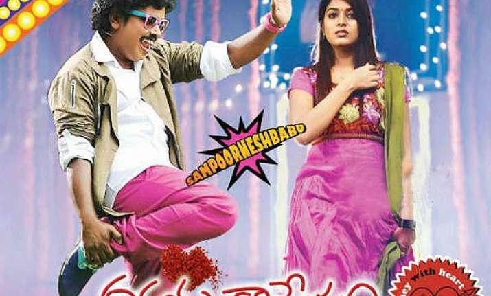telugu film hrudaya kaleyam box office collection mints rs