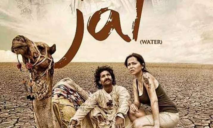 61st national awards jal bags award for best special effects