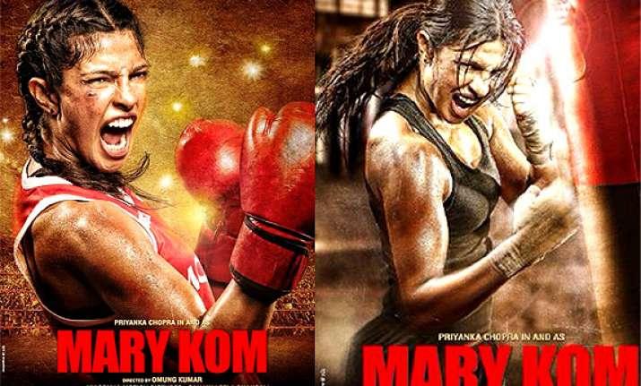 first look priyanka chopra punches it hard as mary kom see
