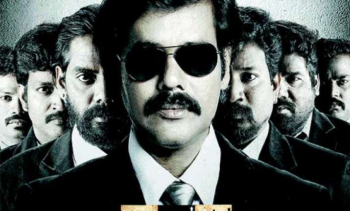 sathuranga vettai movie review you re conned