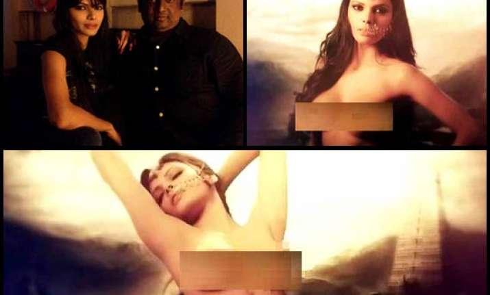 Sherlyn chopra nude kamasutra 3d
