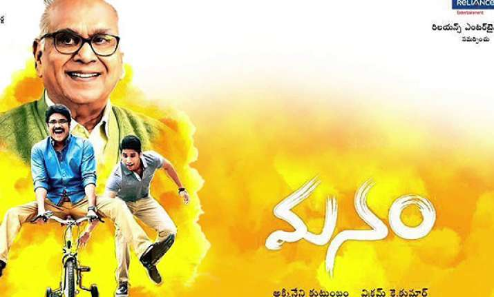 manam to have red carpet premiere thursday