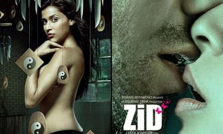 priyanka chopra s sister mannara poses nude for zid poster