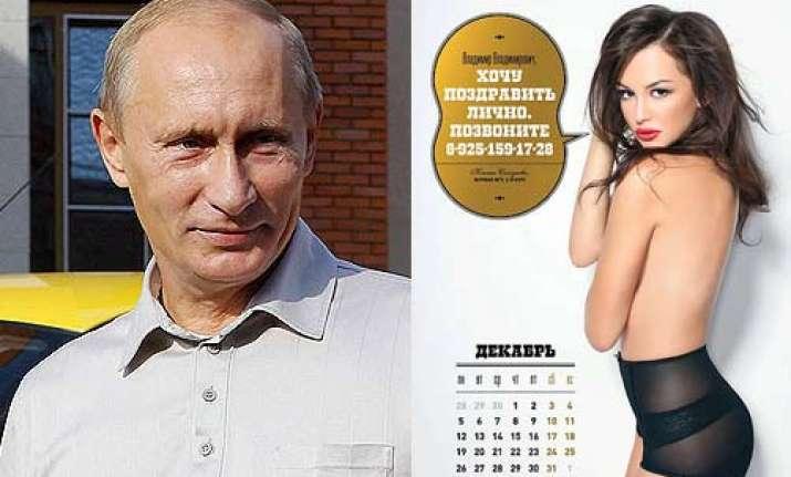 russian students pose in erotic calendar for putin s