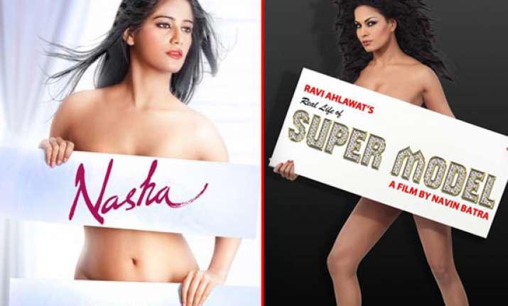 veena malik puts her curves on display in supermodel s