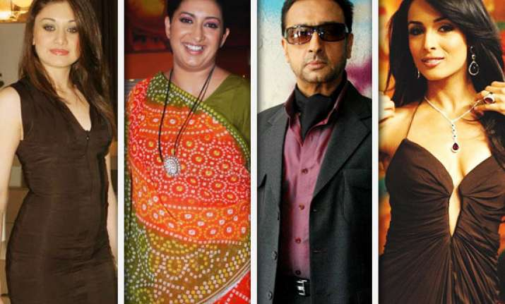 webpage lists personal phone numbers of bollywood stars