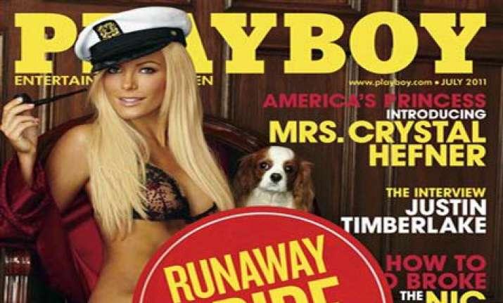 runaway bride sticker on playboy july issue