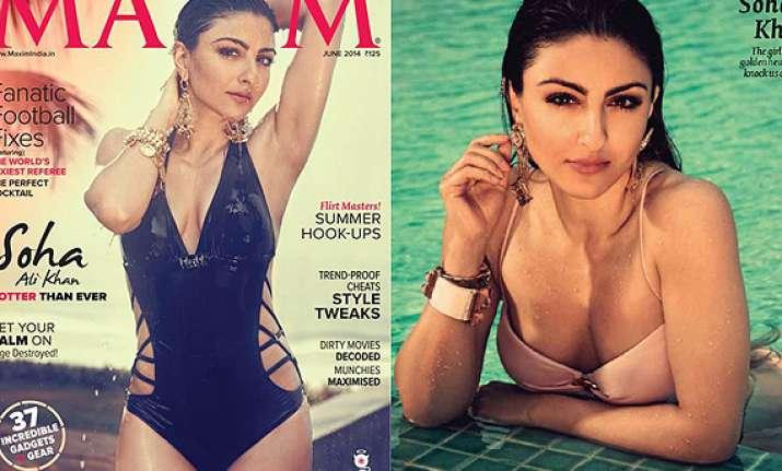 soha ali khan turns wet and seductive for maxim see pics