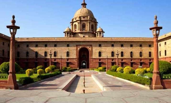 rashtrapati bhavan to have new hi tech museum