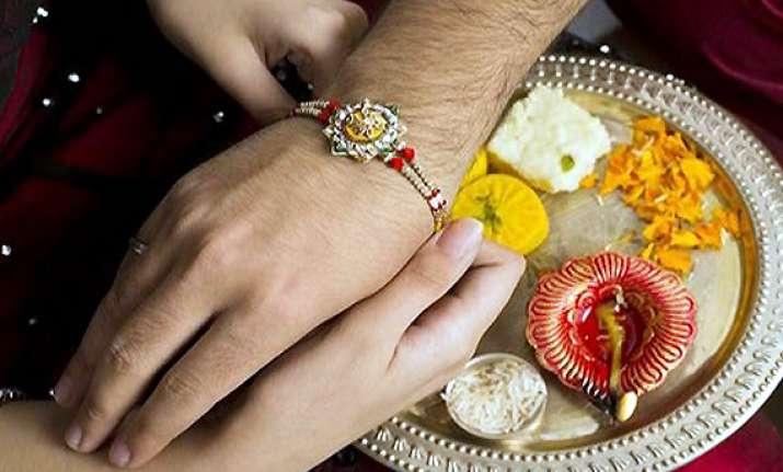 rakshabandhan the bond of love view pics