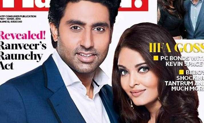is aishwarya abhishek bachchan s masala cover too
