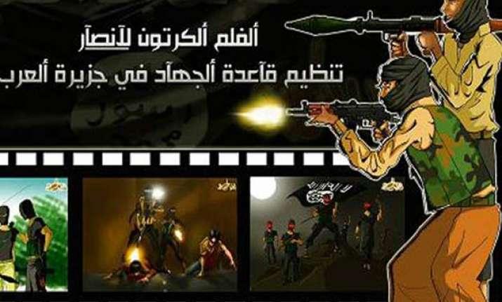 al qaida plans cartoon recruiting film for kids