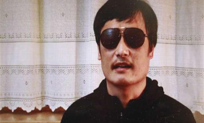 blind chinese activist flees house arrest