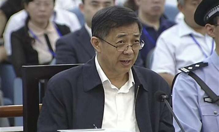 bo xilai s trial ends in china prosecution demands severe