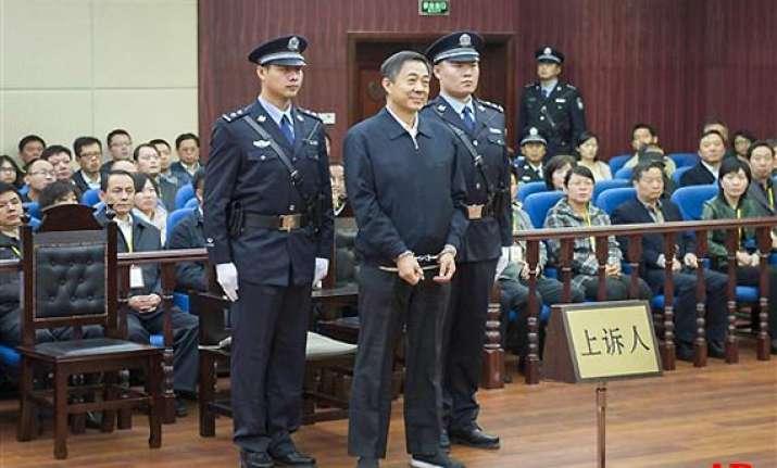 chinese court upholds life sentence for bo xilai