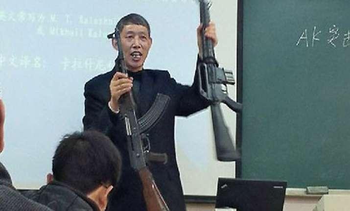 chinese teacher carries guns to class creates online buzz