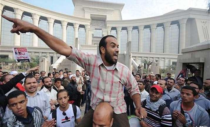 egypt s highest court joins judicial strike