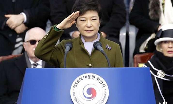 first female south korean president takes office