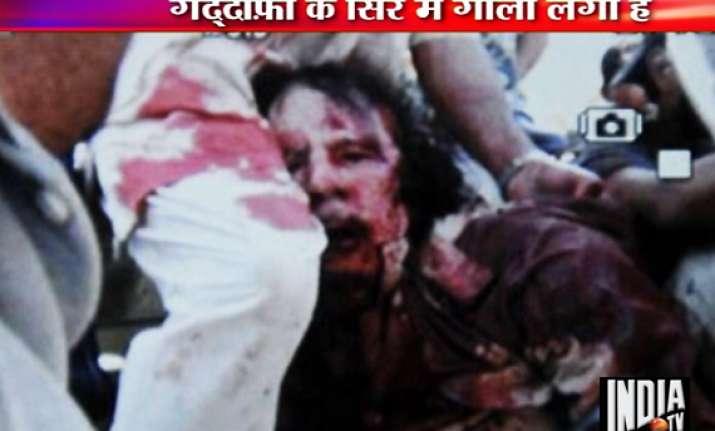 gaddafi killed libya explodes into celebrations