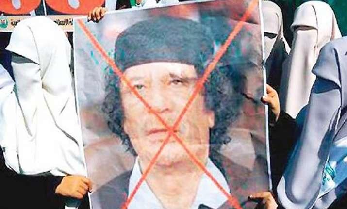 gaddafi regime declared no longer legitimate