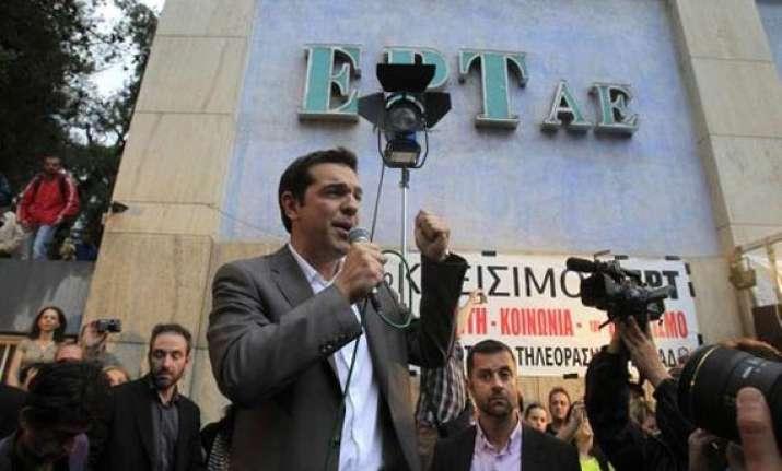 general strike in greece over ert tv closure