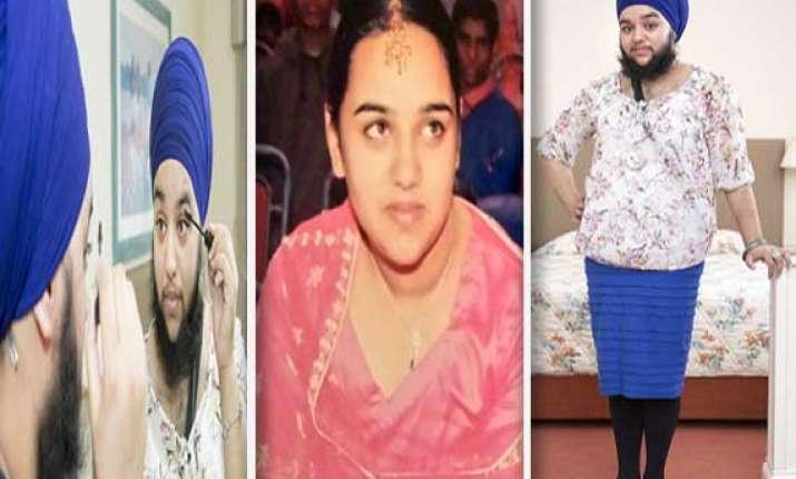 girl in uk bullied for having a beard baptized a sikh