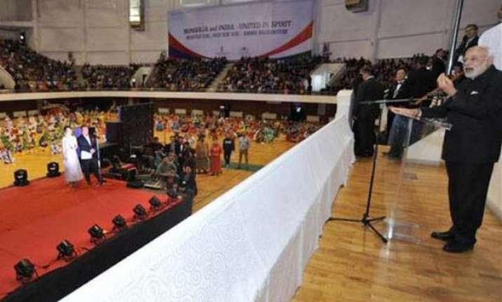 world s perception of india has changed pm modi in seoul