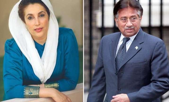 pervez musharraf threatened benazir bhutto before her