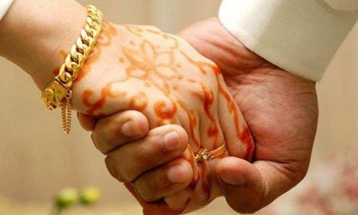 why saudi arabian men can t marry women from pakistan