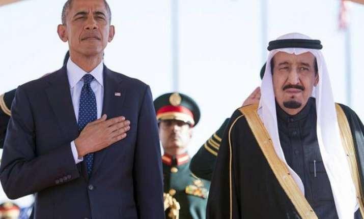 saudi king to skip us gulf summit