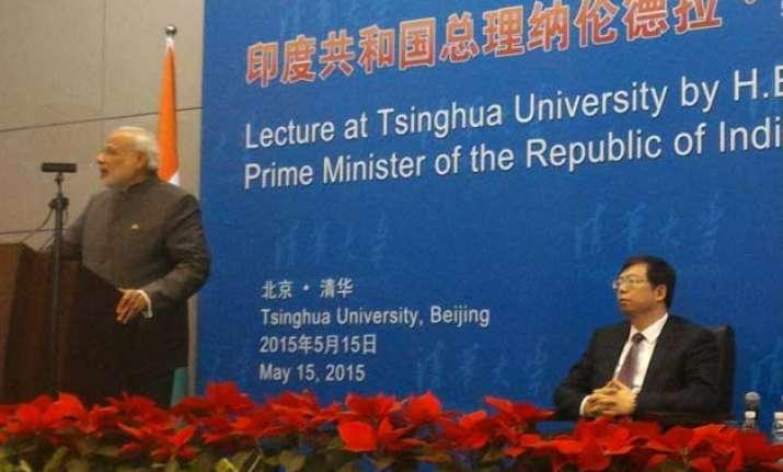 full text pm modi s address to tsinghua university students