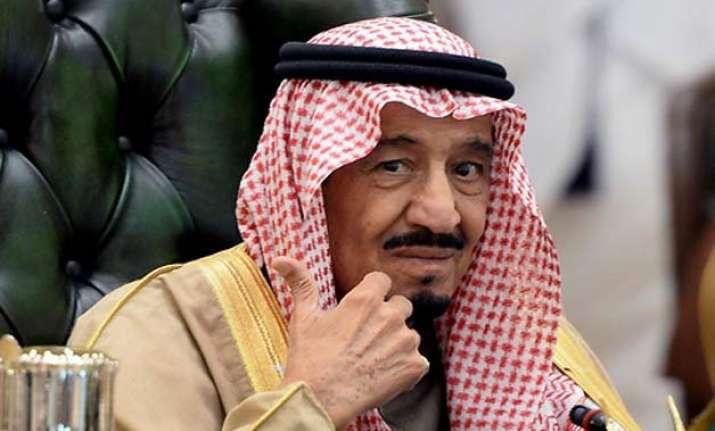 saudi arabia pledges 274 million for relief work in yemen