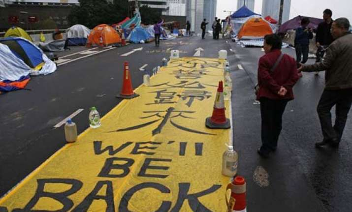 police start clearing last hong kong protest site