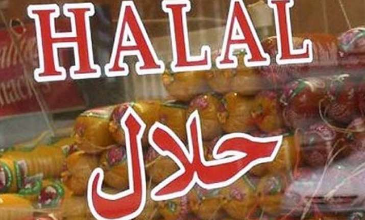 haram ingredients found in most of imported food items in