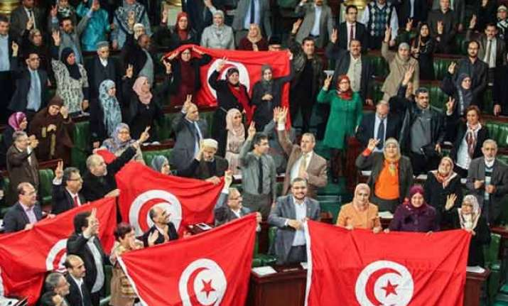 tunisian democracy group wins 2015 nobel peace prize