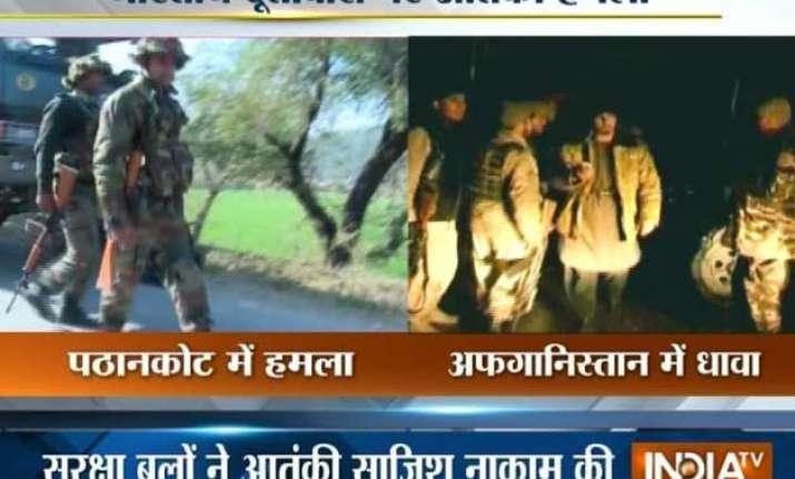 afghan mazar i sharif seige encounter continues mission