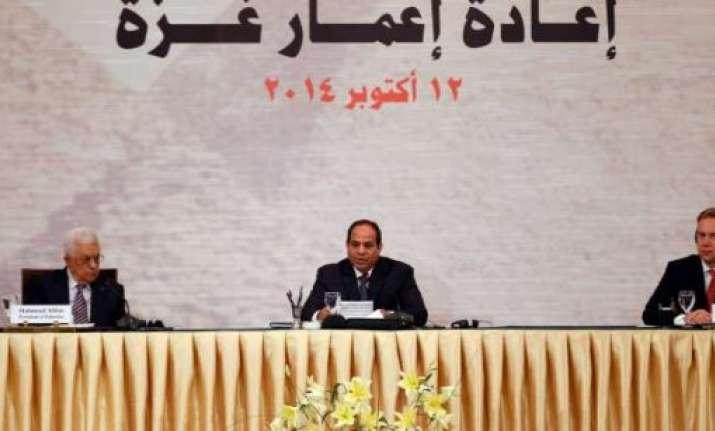 india pledges usd 4 million at gaza donor meet