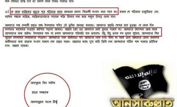 bangladesh jihadi outfit threatens to blow up media houses