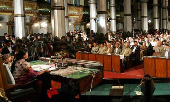 nepal parliament to hold fourth vote for new pm on aug 6