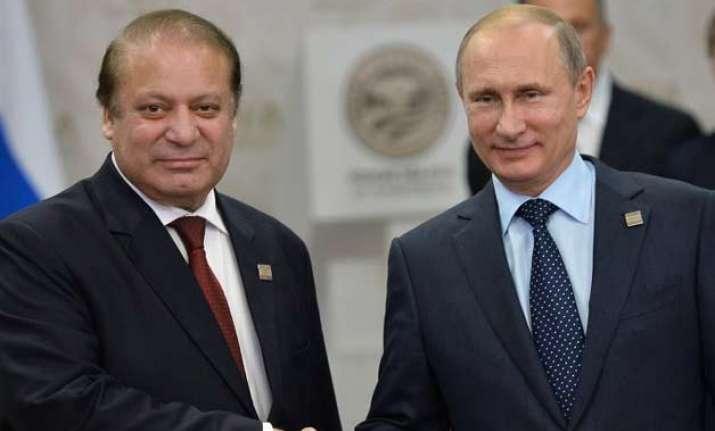 pakistan russia sign 1100 km gas pipeline agreement