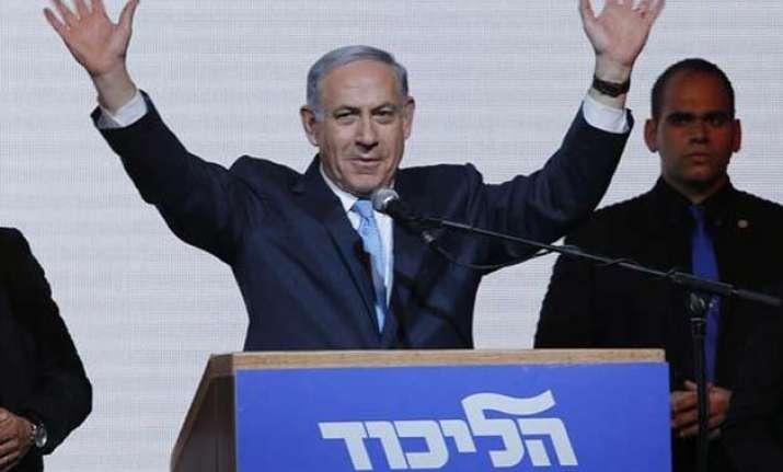 israel elections netanyahu s likud secures resounding