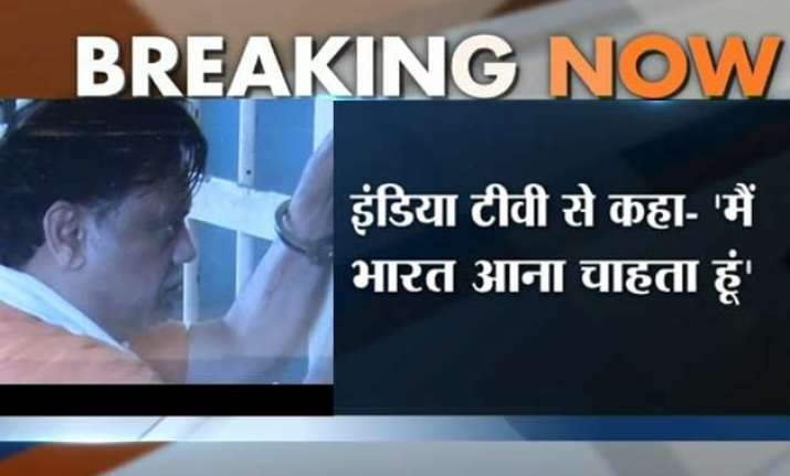 i want to go to india chhota rajan tells india tv