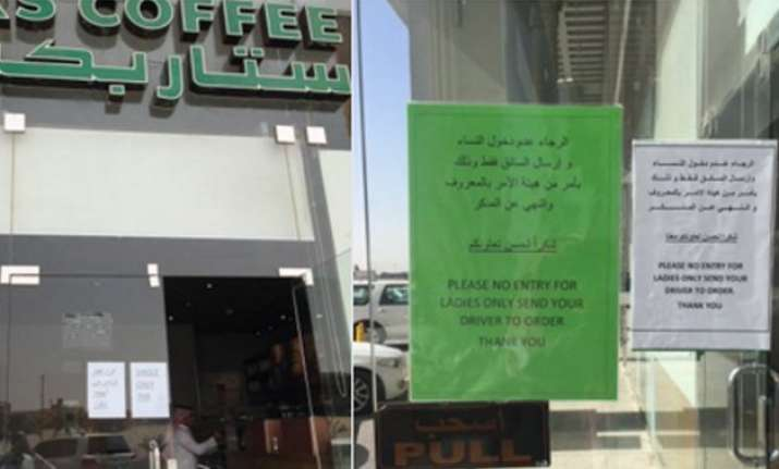 starbucks in riyadh bars women from entering store