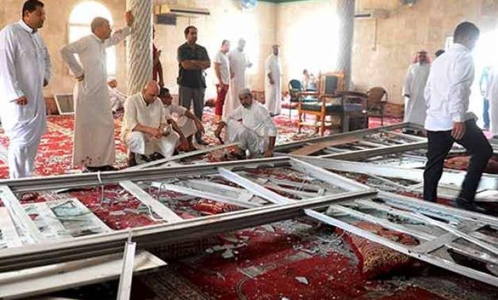islamic state group radio claims saudi arabia mosque