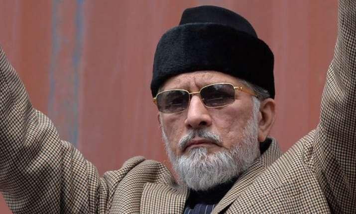qadri issues 24 hour deadline for sharif to resign