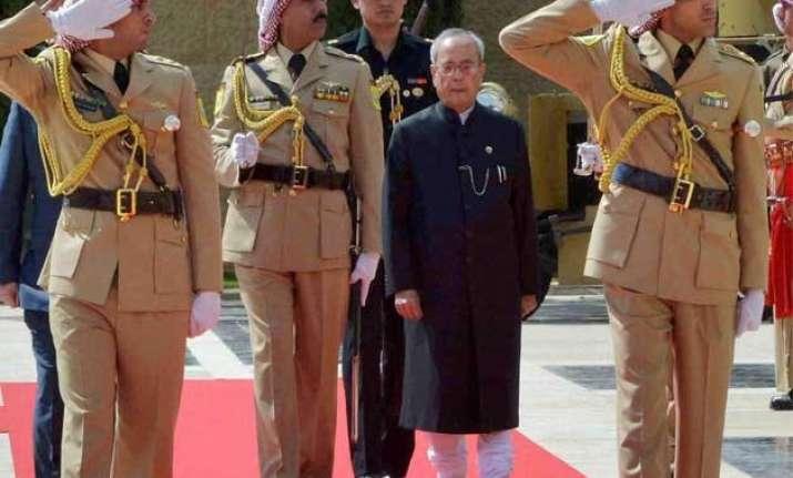 president pranab mukherjee inaugurates mahatma gandhi