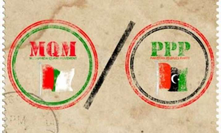 mqm to pull out of ppp led sindh govt in pakistan