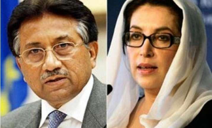 musharraf was responsible for benazir s assassination us