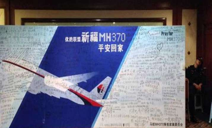 new vessel to join underwater search for mh370